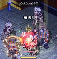rs_|\○_ ヒャッ ε= \_○ノ ホーウ!!!