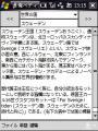 20071005131510.jpg