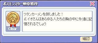 20070809025725.jpg