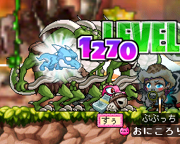 125lvup.png