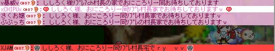 onikorokakuseiki.png