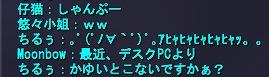 20071104004444.jpg