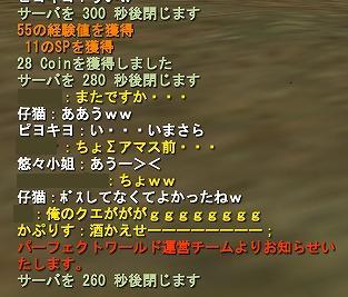 20071104010759.jpg