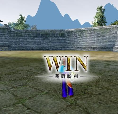 win1-2