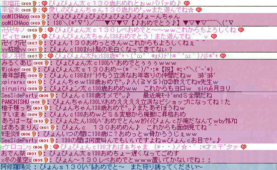 20070516212848.png