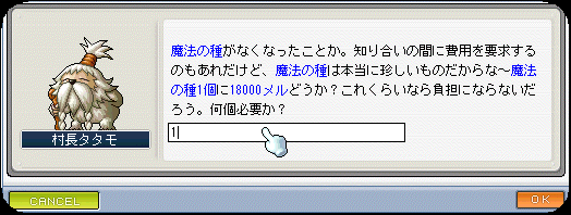 20070614224442.png