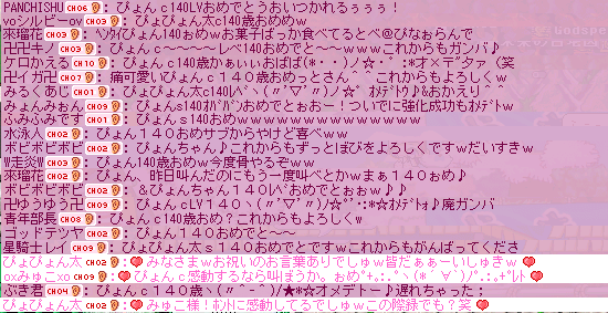 20070629190920.png