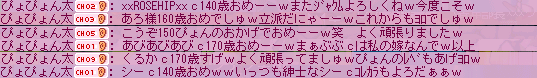20071112201548.png