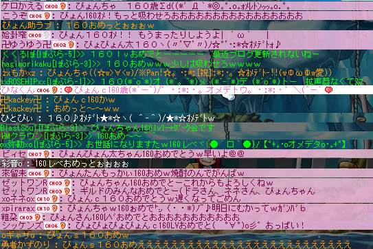 20071112202333.png