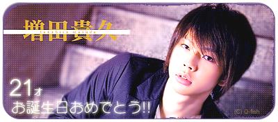 070704-happymassu-2.jpg