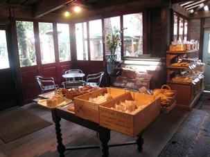 Kagetsu do パン屋さん