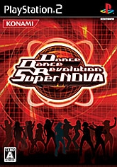 DDR_SuperNOVA_CS.jpg