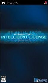 INTELLIGENT_LICENSE.jpg