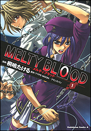 mb_comic-01.jpg