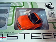 Qステア フェアレディZ(432Z)