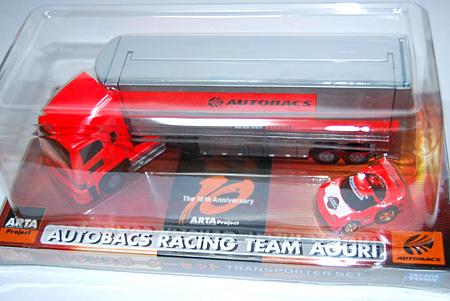 ちびっこチョロQ トランスポーターセット ARTA NSX