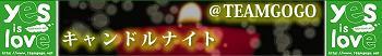 logo_yoko-3.jpg