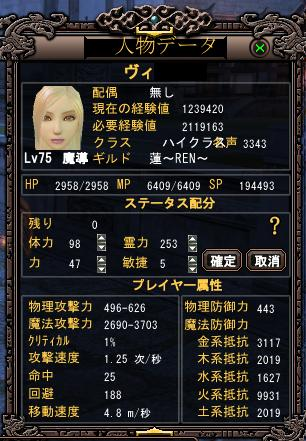 2007.10.11hi.jpg
