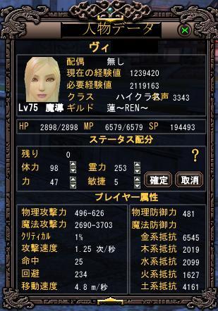 2007.10.11kin.jpg
