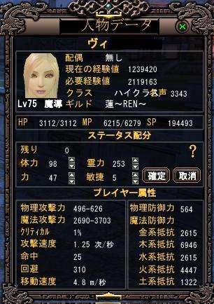 2007.10.11moku.jpg