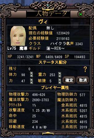 2007.10.11su.jpg