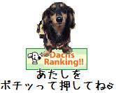 rankingクウ2