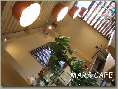 MARS CAFE