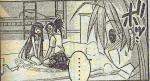 刹那・龍宮部屋2
