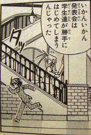 原作画像7