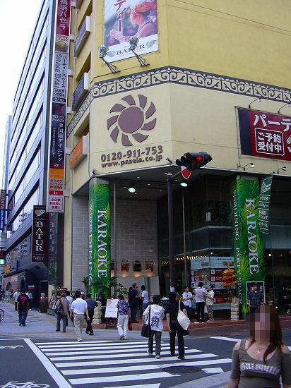 パセラ横浜関内店 外観