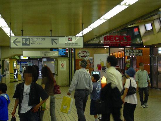 関内駅 改札外