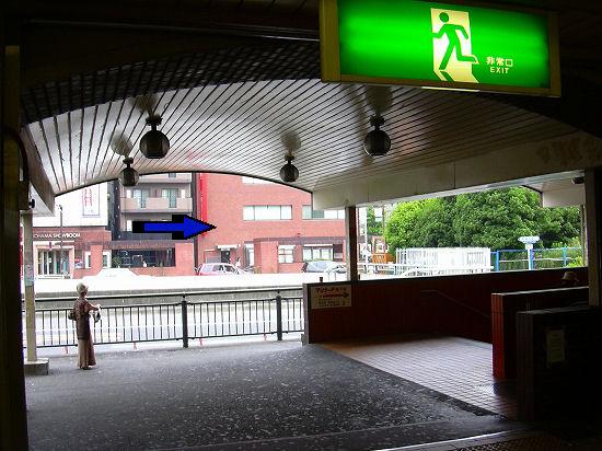 関内駅 改札外右方面