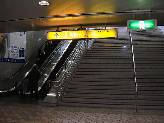 地下鉄桜木町駅出口