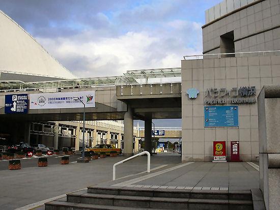 パシフィコ横浜入り口2
