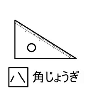 hachi1.jpg