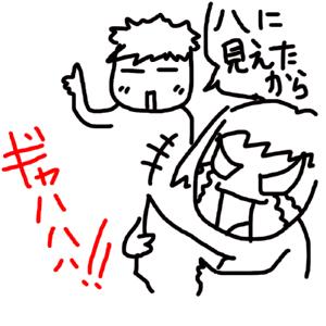 hachi3.jpg