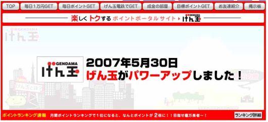 20070602053058.jpg