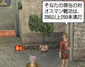 20061029060150.jpg