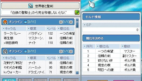 image037.jpg