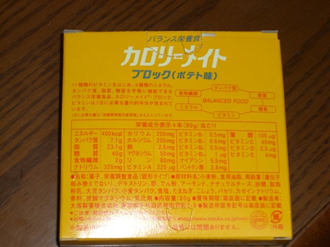 2007.05.18.jpg