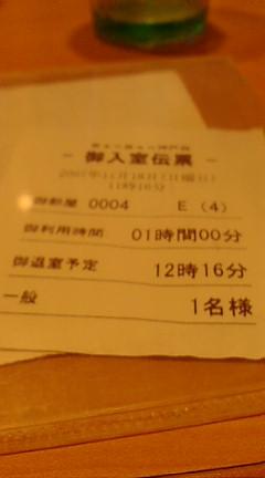 20071118115155.jpg