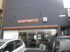 SOUPNUTS(スープナッツ)-1