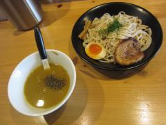 SOUPNUTS(スープナッツ)-4
