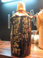 麺や 而今【弐参】-5