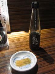 麺や 而今【弐参】-6