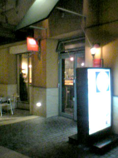 ラーメン道4