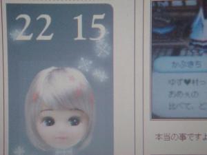 DSC00471.jpg