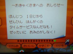 DSC01930.jpg
