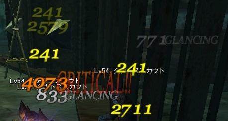 2012_01_27 09_15_35