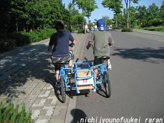 4人乗り自転車